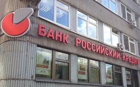 ЦБ перевел банк «Российский Кредит» в более высокую группу надежности