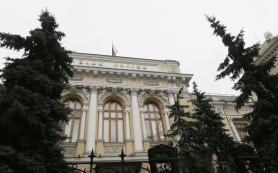 ЦБ: жесткая ДКП удержала рубль от ослабления к доллару еще на 10%