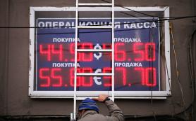 Курс евро впервые поднялся выше 58 рублей