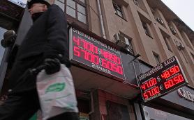 Рубль падает на фоне ожиданий результатов встречи ОПЕК