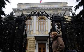 Центробанк признал, что ослабление рубля отвечает планам властей