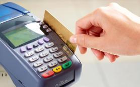 Срок рассмотрения дел об украденных с карт деньгах хотят ограничить неделей