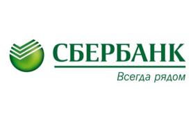 Сбербанк хочет договориться о бонусных программах с системами онлайн-бронирования билетов