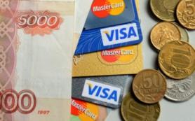 Visa и Mastercard прекратили работу в Крыму