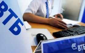 Группа ВТБ больше не намерена сокращать численность персонала и фонд оплаты труда