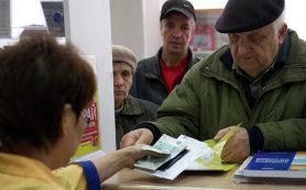 В ГД призвали скорее вступать в программу софинансирования пенсии