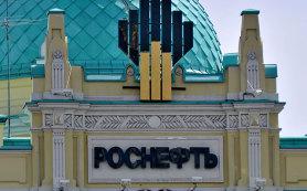 Правительство одобрило приватизацию «Роснефти», вспомнив «народное IPO»