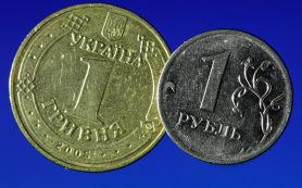 Гривна и рубль оказались самыми слабыми валютами в мире