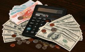 Рубль продолжил падение: доллар — 54, евро — 67
