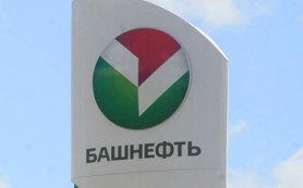 Акции Башнефти перешли в государственную собственность окончательно и бесповоротно