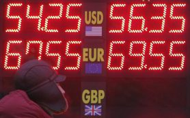 Курс евро превысил отметку в 69 рублей, установив очередной рекорд