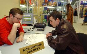Кризис обрушил льготное кредитование в торговых сетях