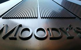 Moody's готово снизить рейтинги более 60 российских компаний. «Газпром» уже «упал»