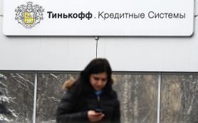 ТКС Банк выкупил по оферте облигации на 1,9 млрд рублей
