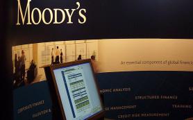 Moody's понизило либо поместило на пересмотр ряд рейтингов пяти российских банков