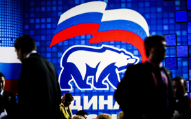 «Единая Россия» переподчинила центру региональных агитаторов