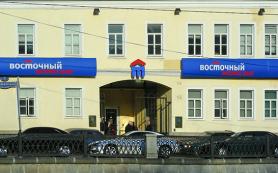 Банк «Восточный экспресс» попытается занять на рынке 5 млрд руб.