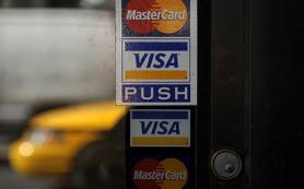 Visa планирует внести изменения в свои правила работы на российском рынке