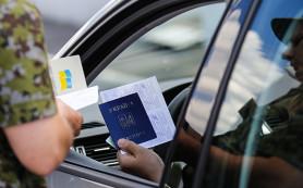 Россия с нового года отменит льготный миграционный режим для украинцев
