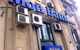 Экс-владельцу Моего Банка предъявлены новые обвинения на 1,9 млрд рублей