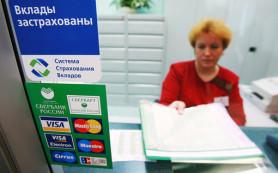Путин помог банкам