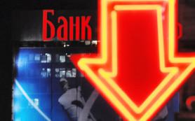 Банки манят ставками