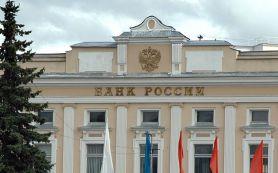 Депутаты просят ЦБ увязать госпомощь с реструктуризацией банками валютной ипотеки