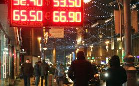 Обменники начали закупать пятизначные табло валют: евро будет по 100 рублей?