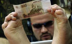 Вместо рубля может появиться другая валюта