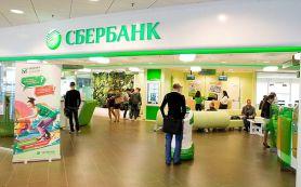 Российские банки повышают ставки по вкладам населения