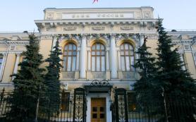 ЦБ отказался ввести антикризисные кредиты под залог портфелей однородных ссуд физлицам