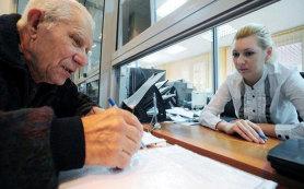 Российская пенсия по старости вырастет до 13 тысяч рублей