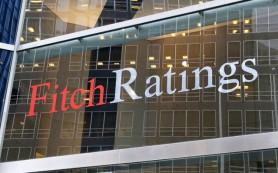 Агентство Fitch понизило рейтинг 13 крупнейших российских компаний