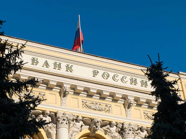 ЦБ меняет ответственного за курс рубля в разгар кризиса