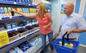 ЕР планирует ограничить наценки на социально значимые товары