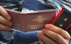 СМИ сообщили о готовящихся сокращениях в МВД