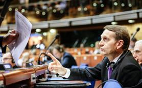 Россия лишена права голоса в ПАСЕ до апреля