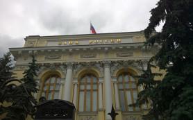 ЦБ и депутаты готовят рекомендации банкам по переводу валютной ипотеки в рублевую