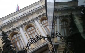 Источники: ЦБ РФ может снизить ключевую ставку на 2—3 п. п. уже в конце января
