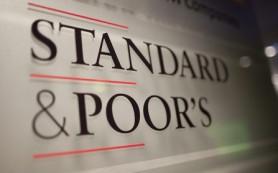 S&P понизило суверенный рейтинг России до «спекулятивного»