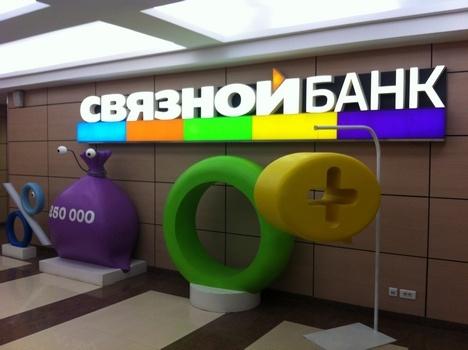 Связной Банк закроет в феврале все отделения