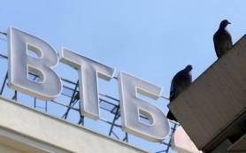Группа ВТБ может войти в капитал банка «ФК Открытие»