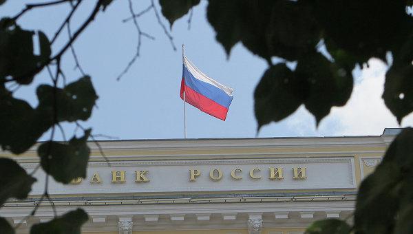 Законный обмен валюты в Крыму теперь осуществляется только в банках