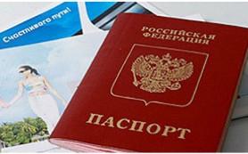 Летний заграничный отдых для россиян станет почти на 80% дороже