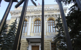 Банкиры просят ЦБ ограничить ставки по депозитам юрлиц