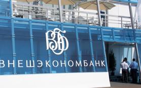 Агентство S&P понизило рейтинг Москвы и Внешэкономбанка