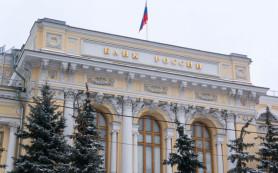 Банк России нашел позитив в экономическом спаде: он остановит рост цен