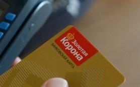 «Золотая корона» перестала работать с банками, попавшими под санкции