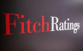 Из-за вероятности наступления дефолта Fitch понизило долгосрочный кредитный рейтинг Украины до «СС»