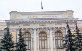 ЦБ опроверг сообщения о возможной санации банка «Уралсиб»
